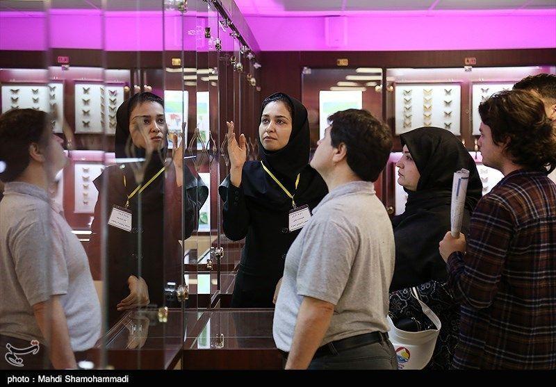 موزه حشرات باغ گیاه شناسی ملی ایران